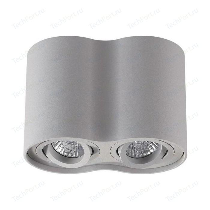 Потолочный светильник Odeon 3831/2C