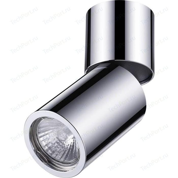 Потолочный светильник Odeon 3827/1C
