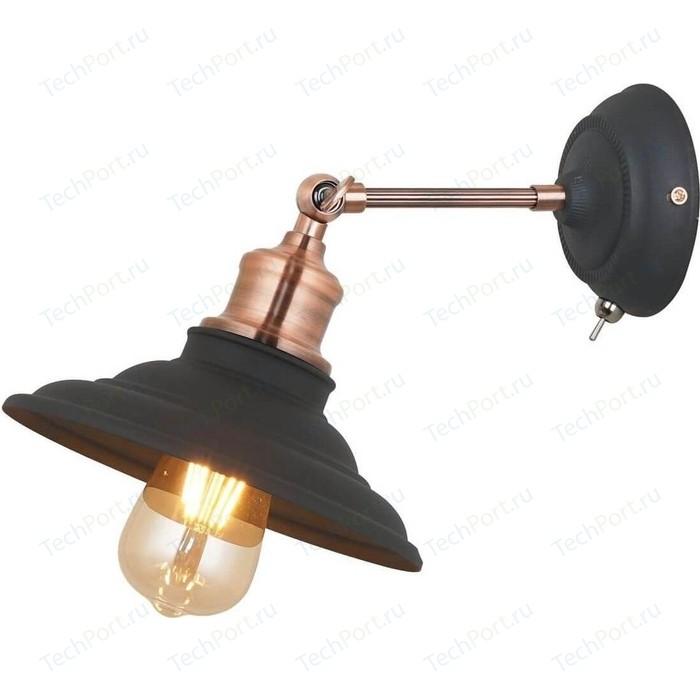 Спот Arte Lamp A5067AP-1BK спот arte lamp a5067ap 1bk
