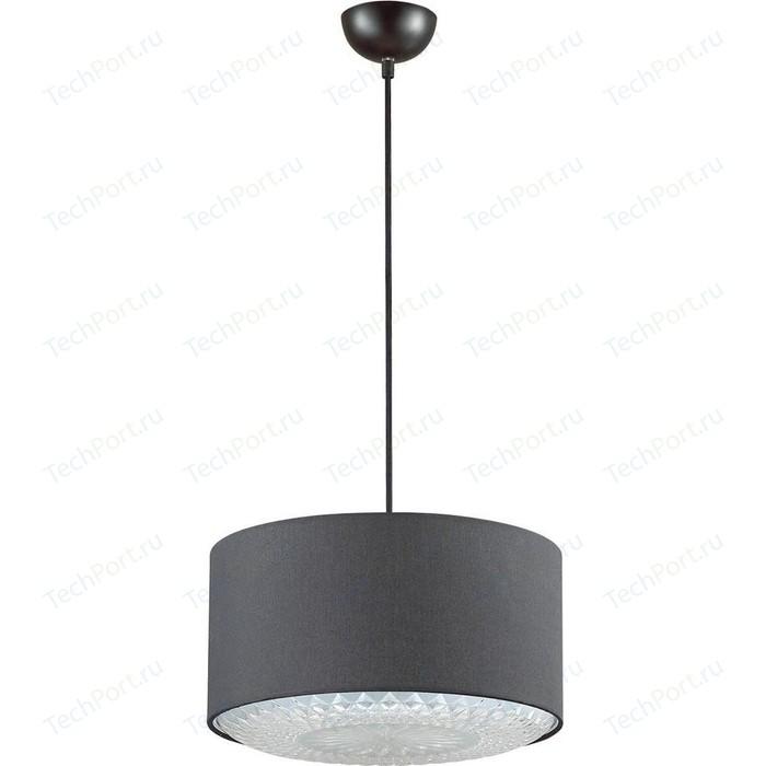 Подвесной светильник Lumion 3736/1