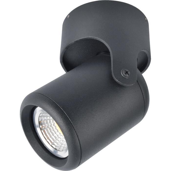 Спот Arte Lamp A3316PL-1BK спот arte lamp a5067ap 1bk