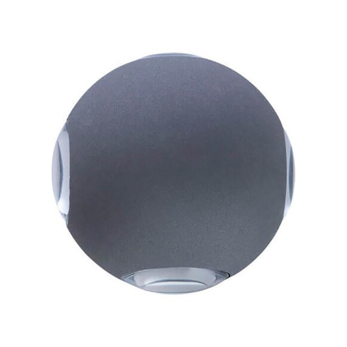 Уличный настенный светодиодный светильник Arte Lamp A1544AL-4GY