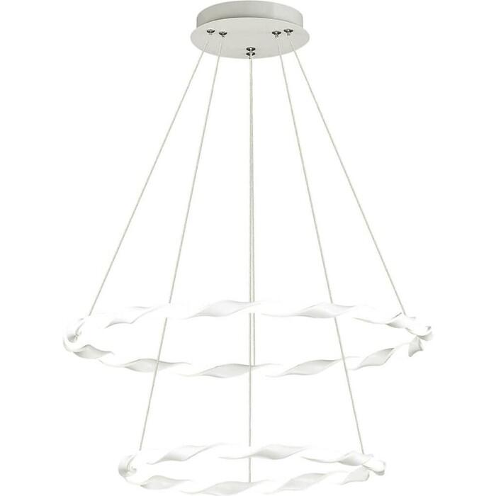 Подвесной светодиодный светильник Lumion 3700/58L