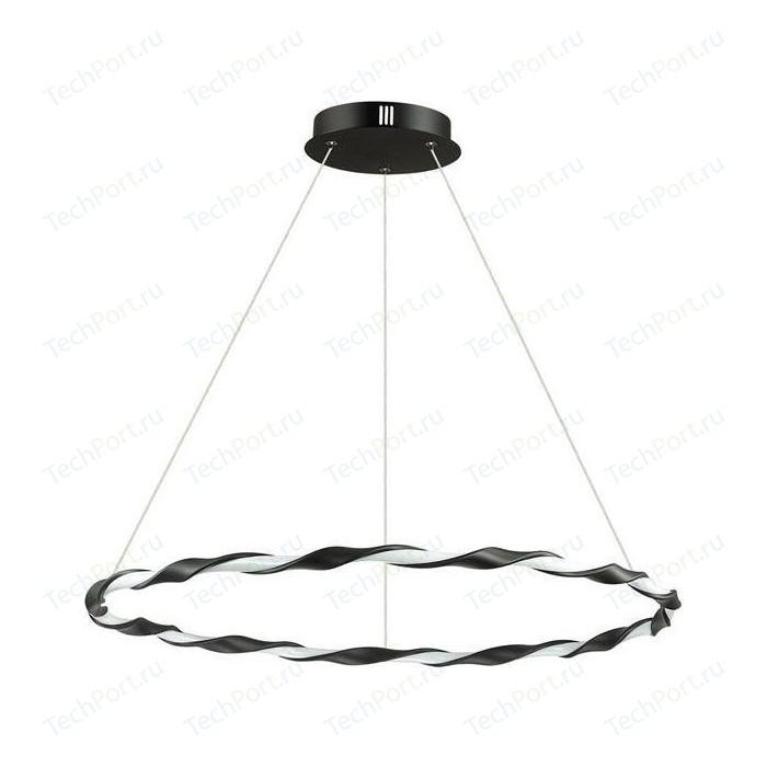 Подвесной светодиодный светильник Lumion 3701/43L