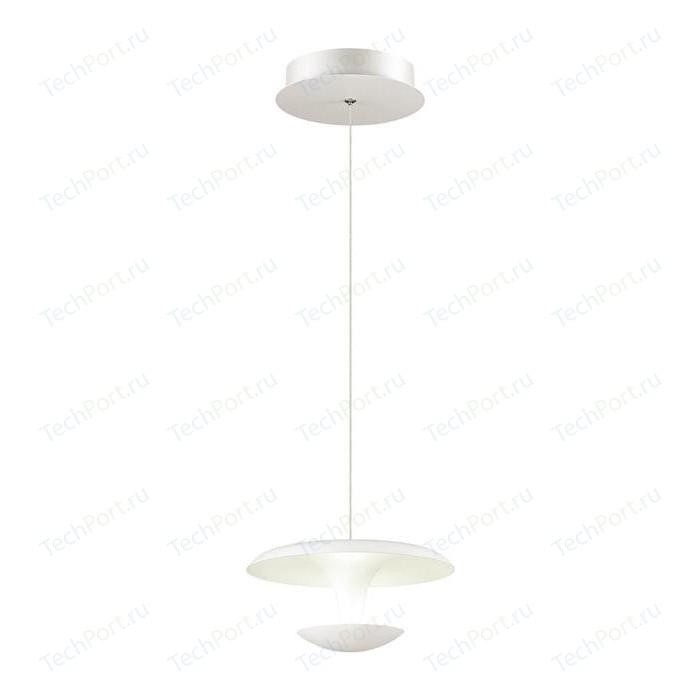 Подвесной светодиодный светильник Odeon 4095/9L