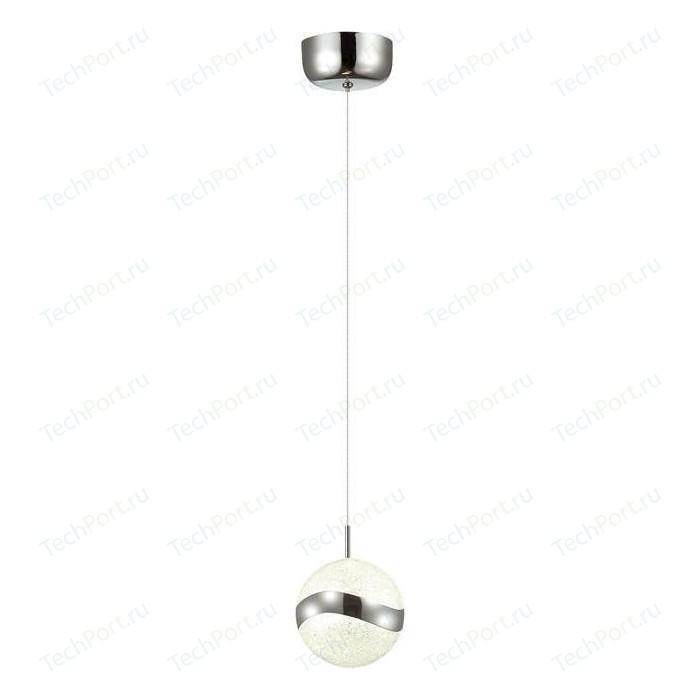 Подвесной светодиодный светильник Odeon 4192/8L