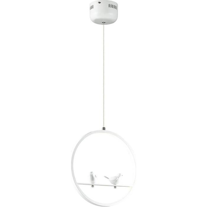 Подвесной светодиодный светильник Lumion 3717/18L