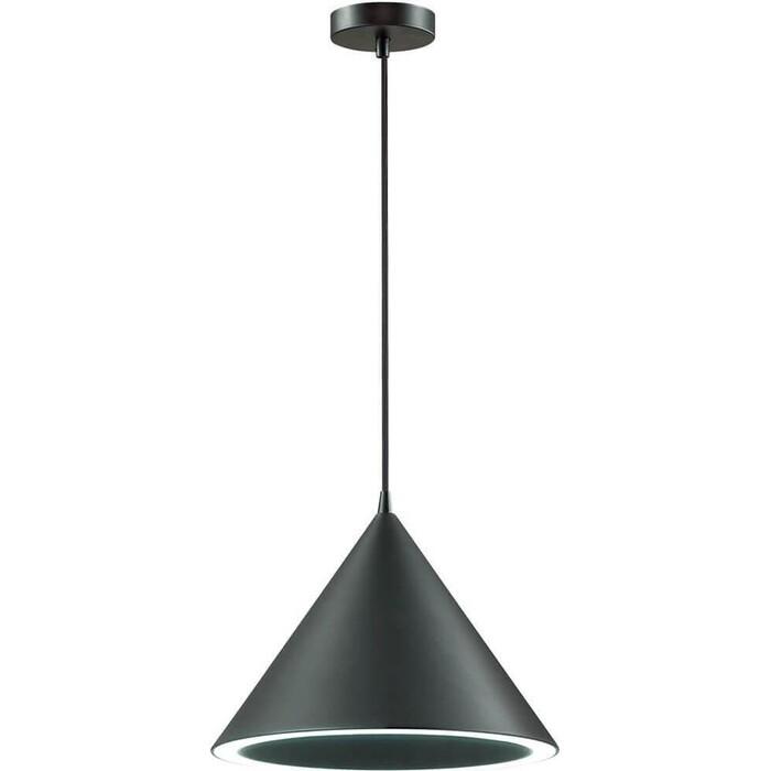 Подвесной светодиодный светильник Lumion 3724/24L