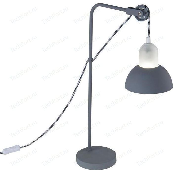 Настольная лампа Freya FR5008TL-01GR
