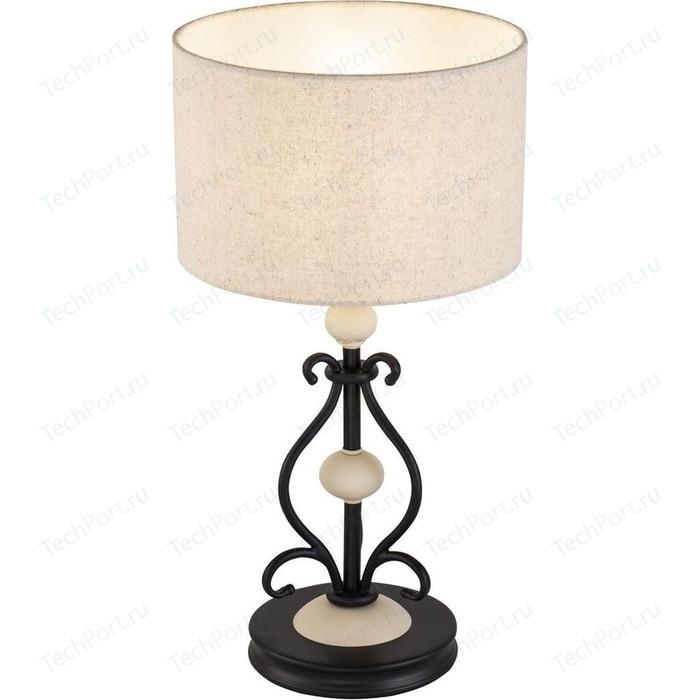 Настольная лампа Maytoni H631-TL-01-B