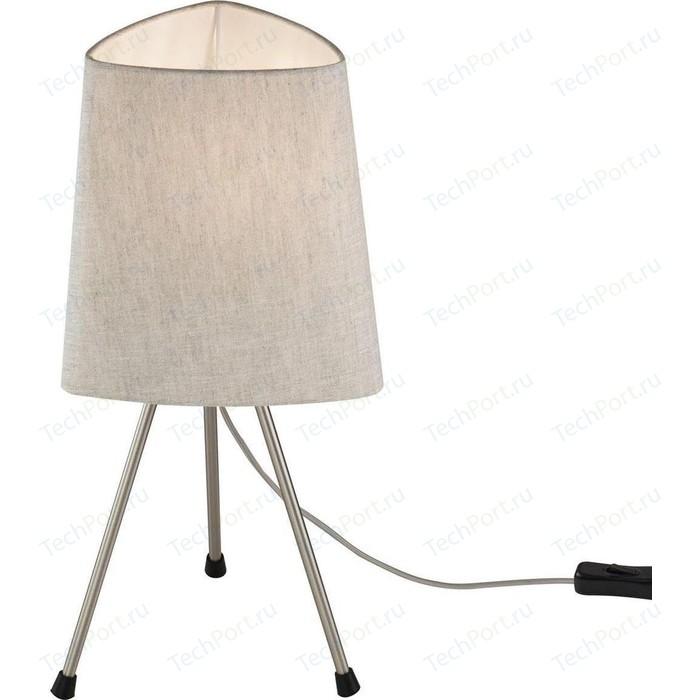 Настольная лампа Maytoni MOD008TL-01N