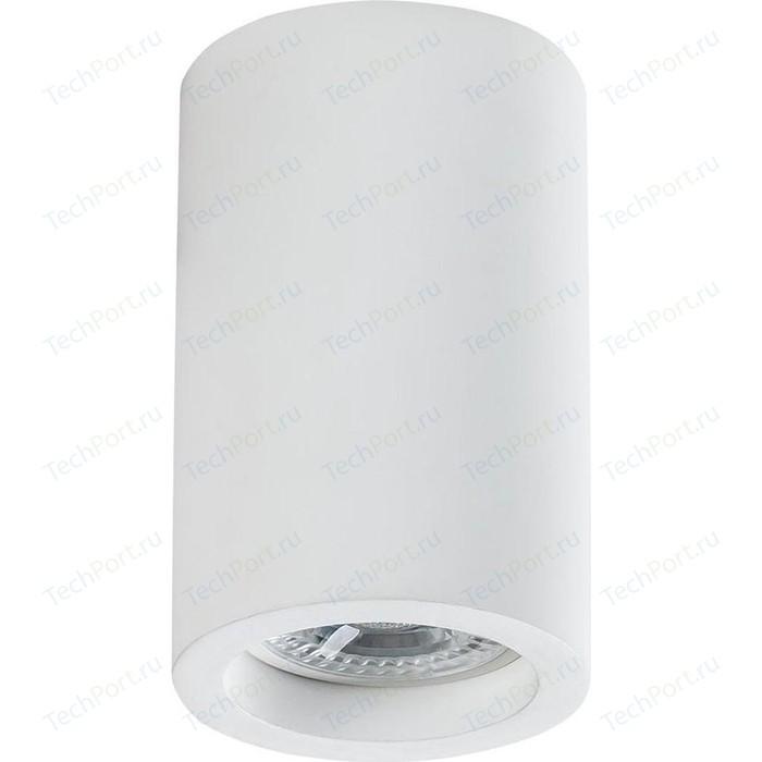 Потолочный светильник Maytoni C003CW-01W
