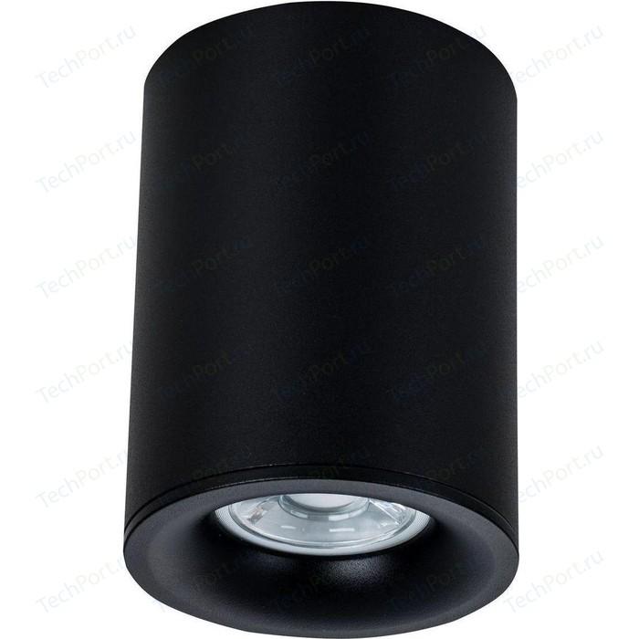 Потолочный светильник Maytoni C012CL-01B