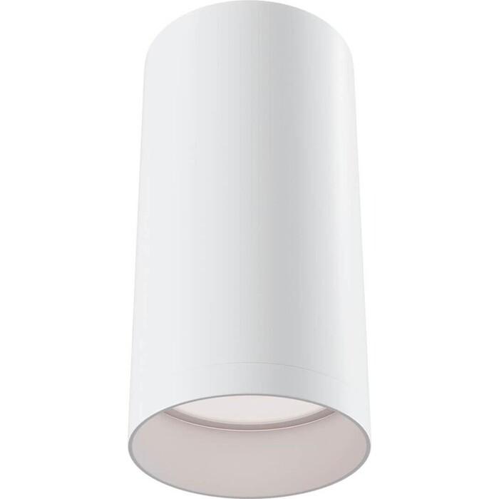 Потолочный светильник Maytoni C010CL-01W