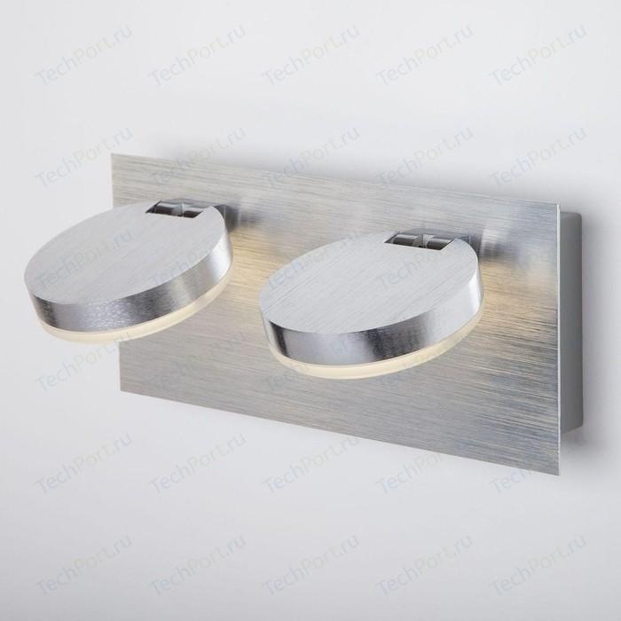 Светодиодный спот Eurosvet 20004/2 алюминий