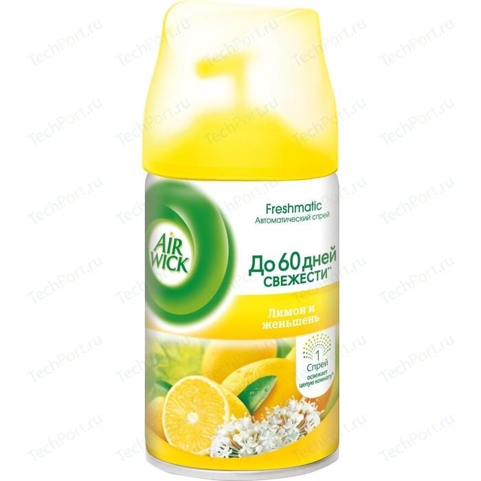 Освежитель воздуха Airwick FRESHMATIC Лимон и женьшень, сменный баллон 250 мл