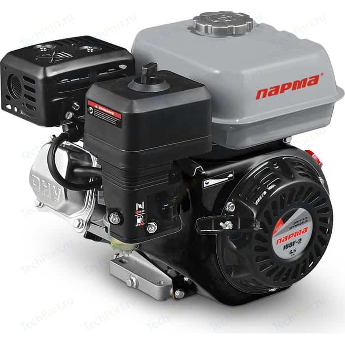Двигатель бензиновый Парма 168F-2