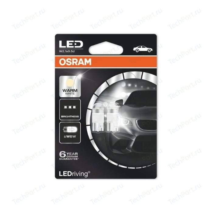 Светодиодные лампы Osram W5W LEDRIVING 4000K 12V Warm White Premium, 2шт, 2850WW-02B