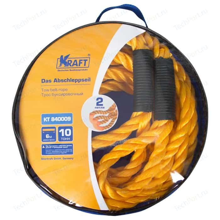 Трос буксировочный Kraft канатный 6м, 10т (KT 840009)