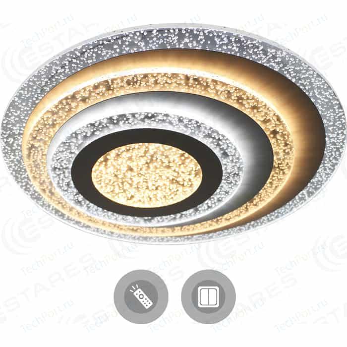 Управляемый светодиодный светильник Estares GEOMETRIA BULB 65W R-500-CLEAR/BULB-220-IP44