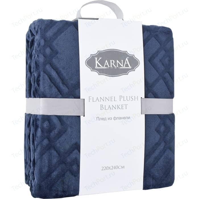 Плед Karna вельсофт жаккард Piramit 160x220 см (5118/CHAR004) Синий
