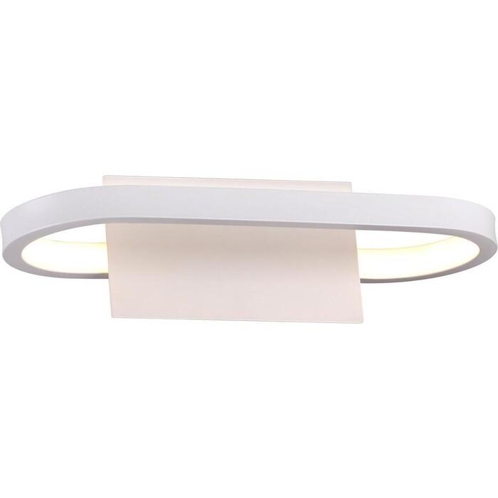 Настенный светодиодный светильник Omnilux OML-20001-14