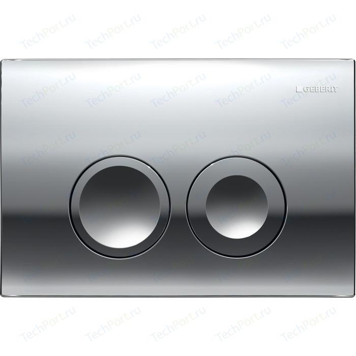 Кнопка смыва Geberit Delta 21 хром (115.125.21.1)