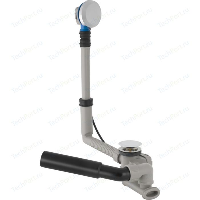 Фото - Слив-перелив для ванны Geberit Uniflex стандартный (150.518.21.1) слив перелив для ванны geberit uniflex 150 756 21 1