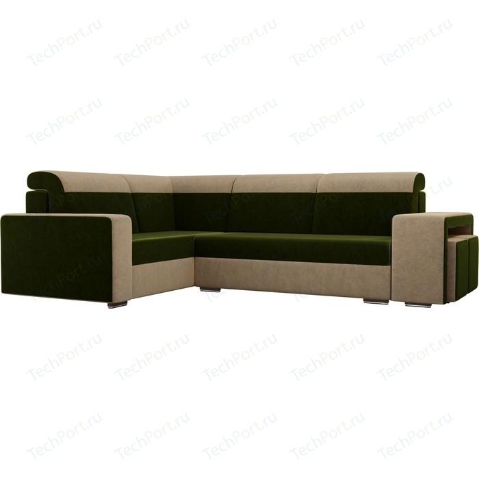 Угловой диван Лига Диванов Мустанг с двумя пуфами вельвет зеленый/бежевый левый угол