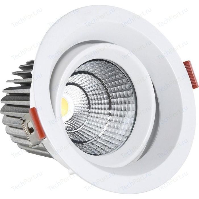 Встраиваемый светодиодный светильник Kink Light 2121