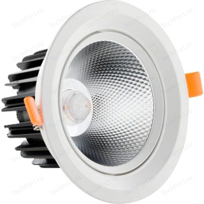 Встраиваемый светодиодный светильник Kink Light 2129