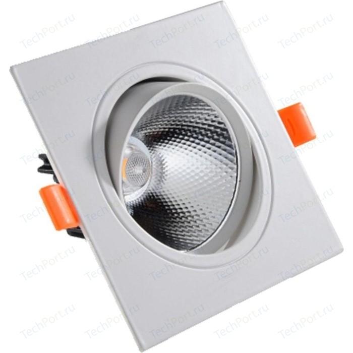 Встраиваемый светодиодный светильник Kink Light 2130