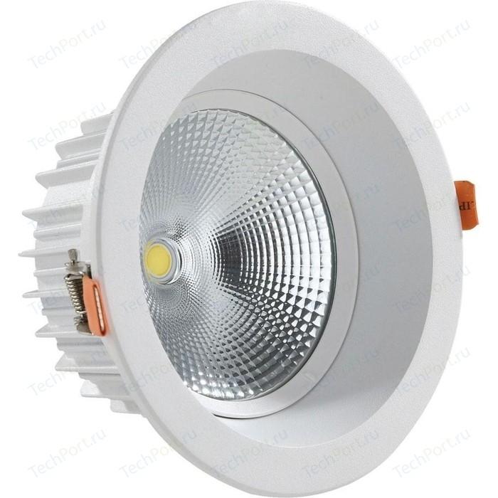 Встраиваемый светодиодный светильник Kink Light 2137