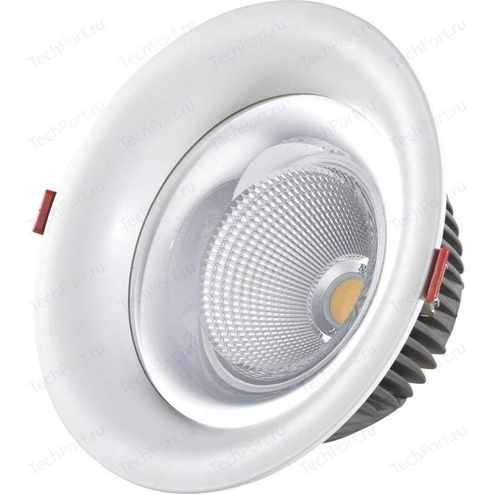 Встраиваемый светодиодный светильник Kink Light 2140,01