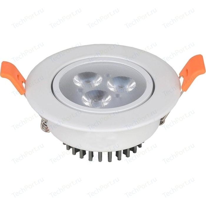 Встраиваемый светодиодный светильник Kink Light 2143