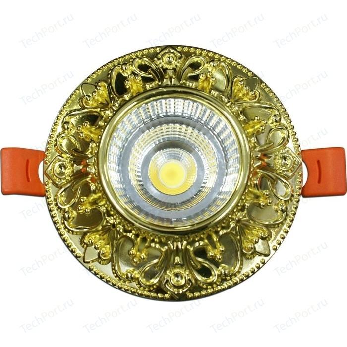 Встраиваемый светодиодный светильник Kink Light 2151