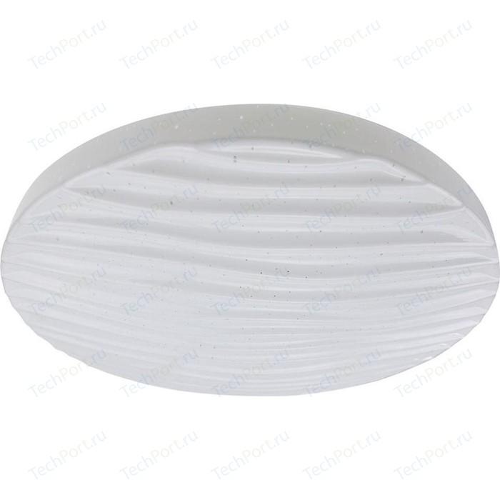 Потолочный светильник Kink Light 074138(4000K)