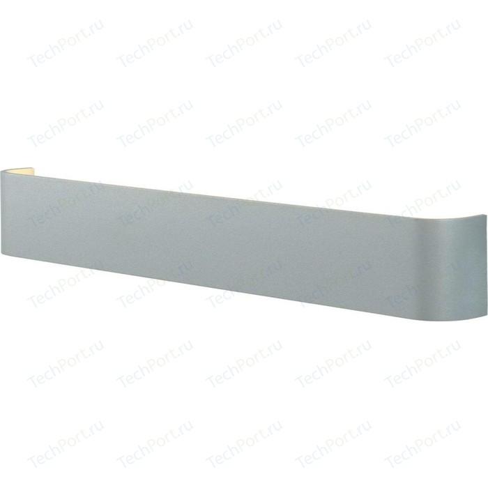Настенный светодиодный светильник Kink Light 08587,16