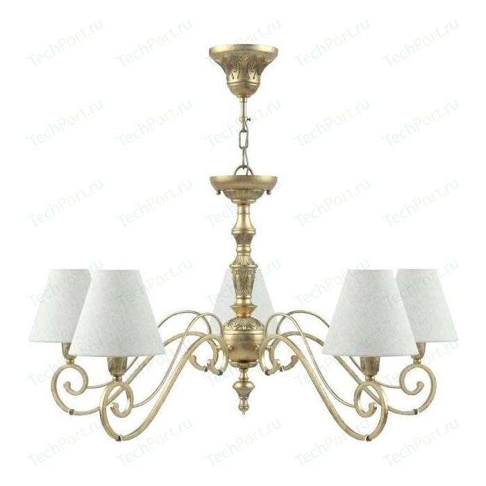 Подвесная люстра Lamp4you E3-05-H-LMP-O-33 подвесная люстра lamp4you e4 07 wm lmp o 8