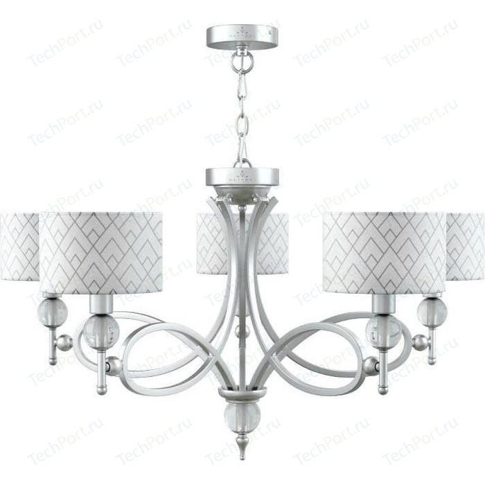 Подвесная люстра Lamp4you M2-05-CR-LMP-Y-16