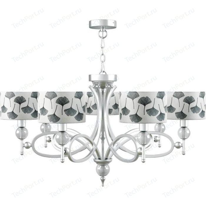 Подвесная люстра Lamp4you M2-07-CR-LMP-Y-7