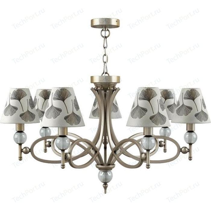 Подвесная люстра Lamp4you M2-07-SB-LMP-O-7 4 bw sb 1264 page 7