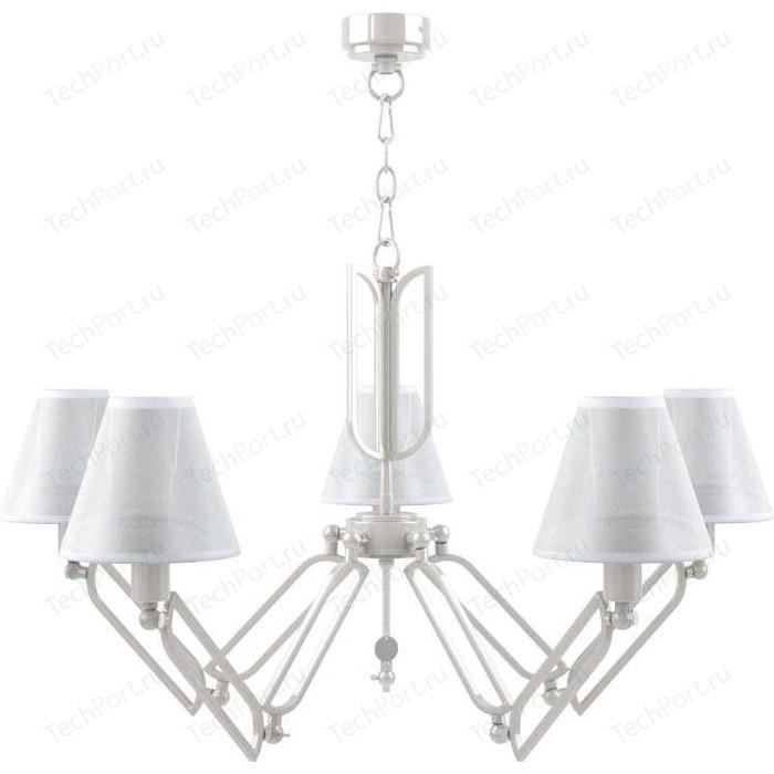 Подвесная люстра Lamp4you M1-05-WM-LMP-O-20