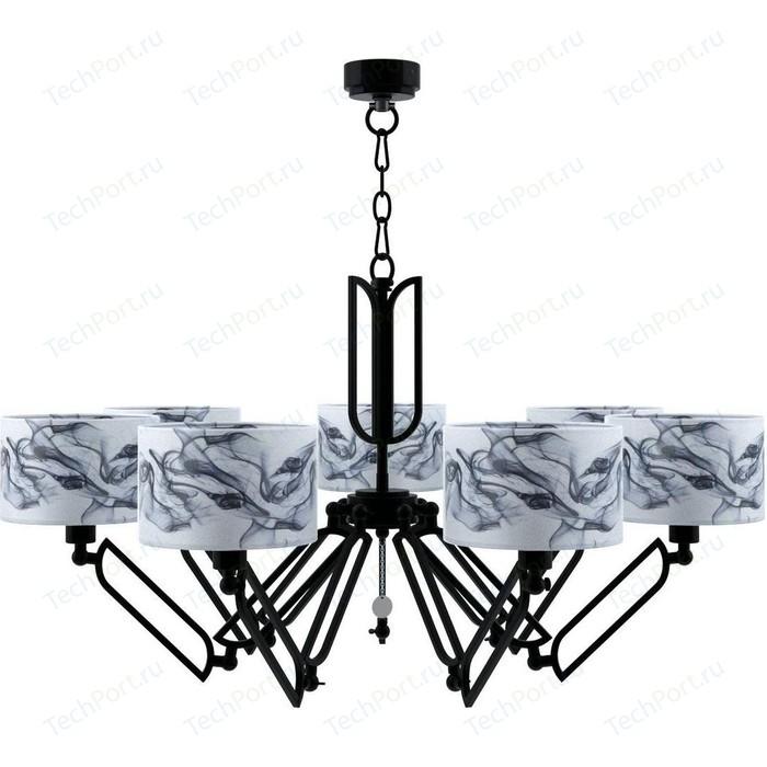 Подвесная люстра Lamp4you M1-07-BM-LMP-Y-10
