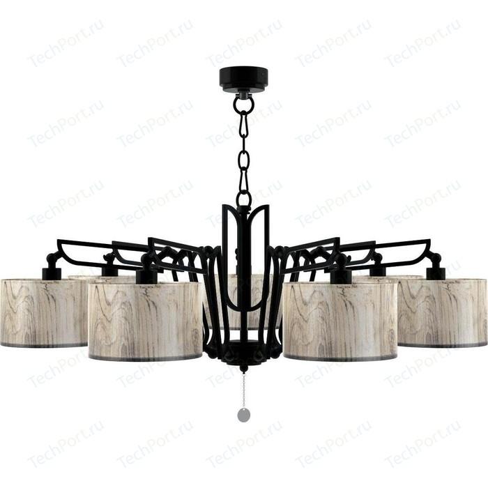 Подвесная люстра Lamp4you M1-07-BM-LMP-Y-6