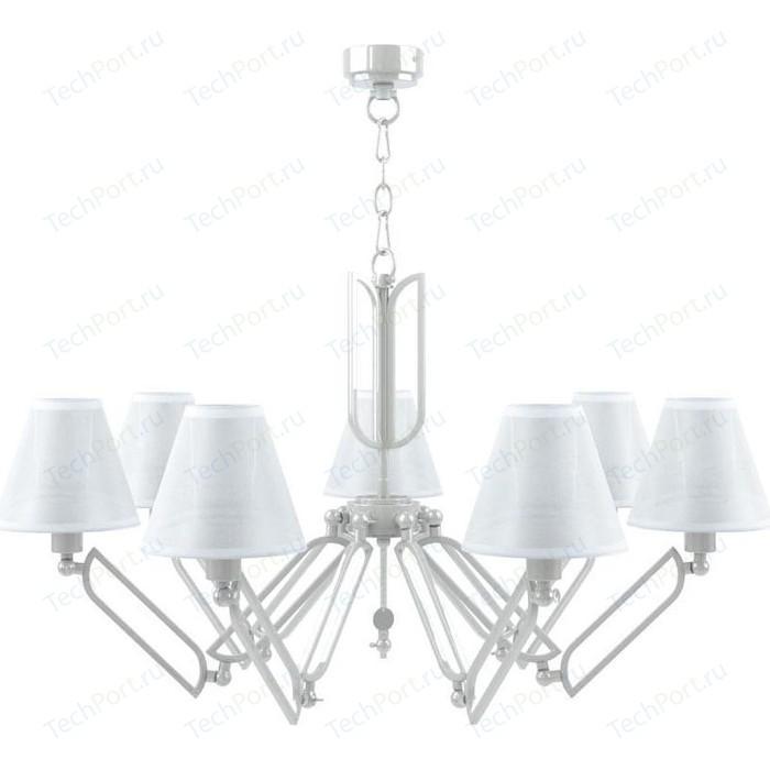 Подвесная люстра Lamp4you M1-07-WM-LMP-O-20