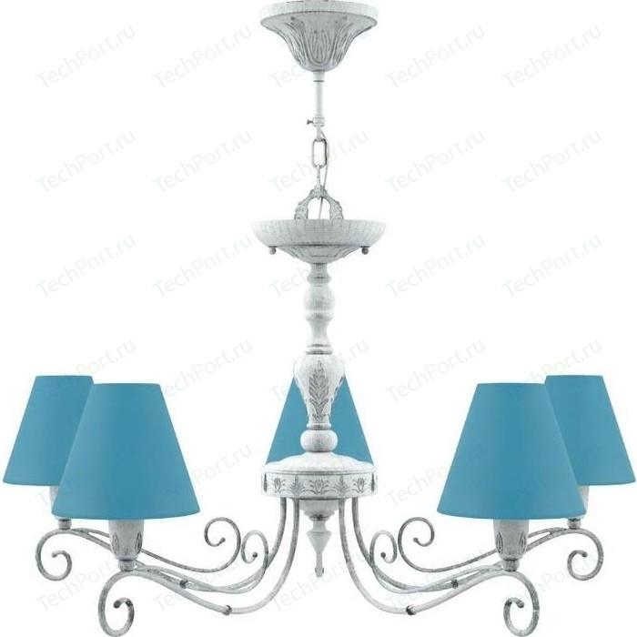 Подвесная люстра Lamp4you E4-05-G-LMP-O-28 подвесная люстра lamp4you e4 07 wm lmp o 8