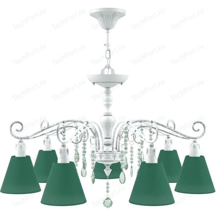 Подвесная люстра Lamp4you E4-07-WM-LMP-O-29-CRL-E4-07-GR-DN