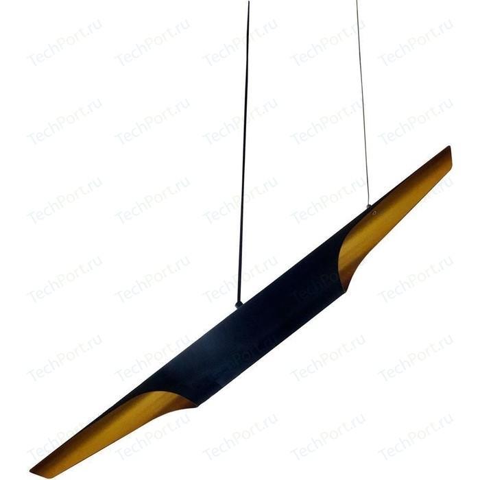 Подвесной светильник Kink Light 0711