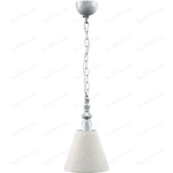 Подвесной светильник Lamp4you E-00-G-LMP-O-33